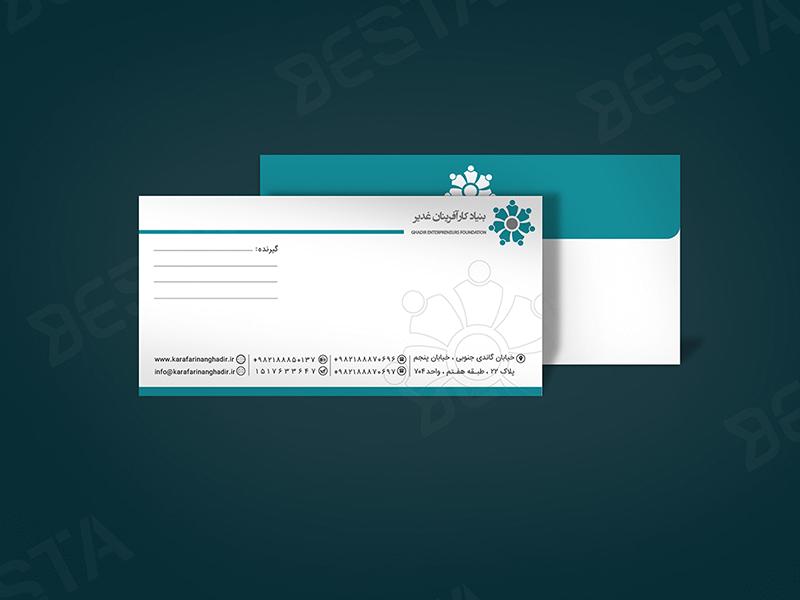 طراحی پاکت