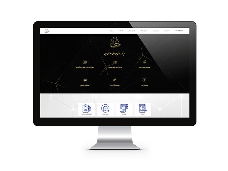 طراحی وب سایت